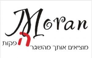 מורן הפקות- לוגו